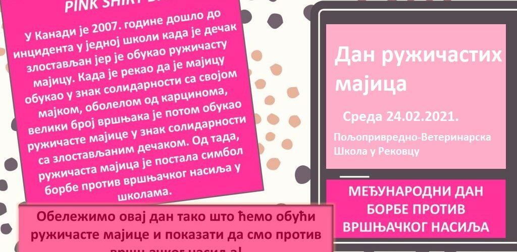 ДАН РОЗИХ МАЈИЦА – Рецимо стоп вршњчком насиљу!
